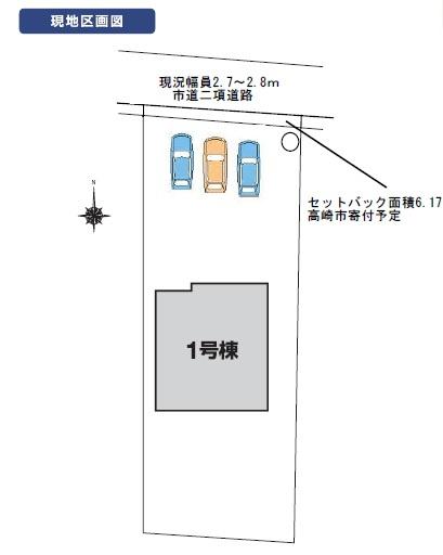 1号棟 カースペース並列3台可能です。お近くの完成物件ご案内いたします(^^)/住ムパルまでお電話下さい!