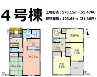 富士市比奈第9 新築戸建 全4棟 (4号棟)