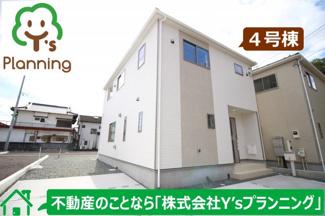 【外観】富士市比奈第9 新築戸建 全4棟 (4号棟)