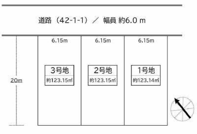 【区画図】箕面市稲6丁目 土地 1号地