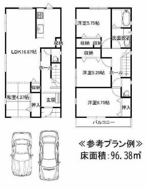 【土地図+建物プラン例】箕面市稲6丁目 土地 2号地