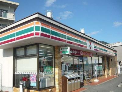 セブンイレブン 湯田中学校前店まで500m