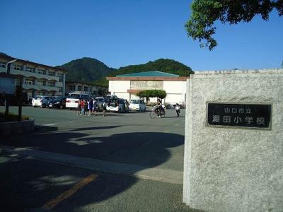 湯田小学校まで800m