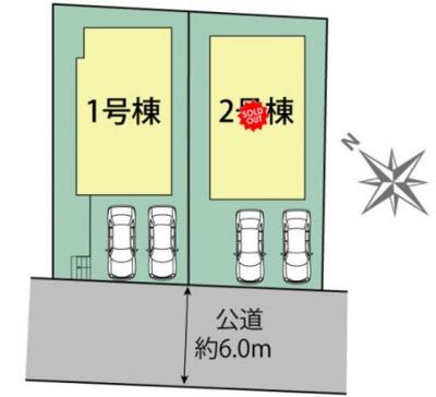 【全2棟の1号棟】カースペース並列2台分有(車種による)!物件に関するお問い合わせはお気軽にどうぞ♪