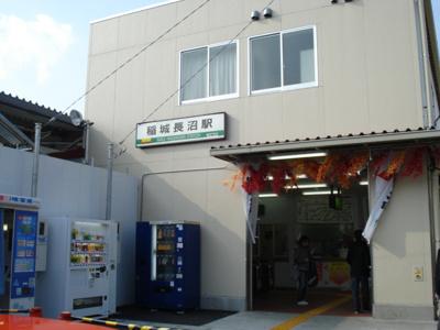 稲城長沼駅(JR 南武線)まで591m