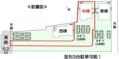 【区画図】浜松市東区有玉北町 3期 新築一戸建て 中棟 FF