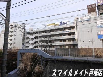 【外観】エクセル東戸塚