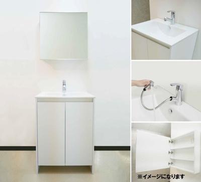 【独立洗面台】LOTUS Tsukaguchi