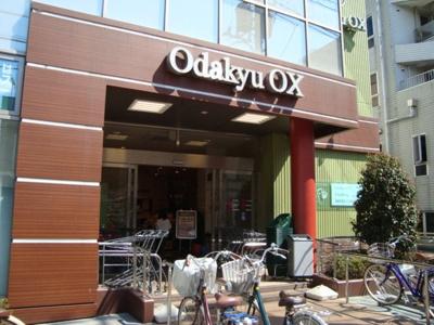 OdakyuOX池尻店まで477m