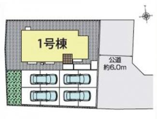 1号棟区画図・駐車4台可能です。