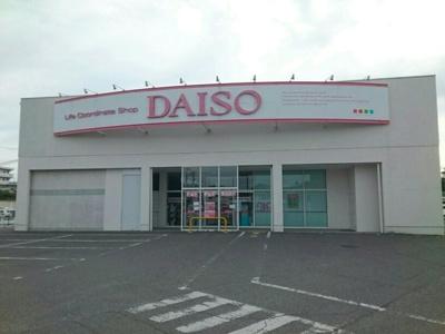 DAISO様まで1790m