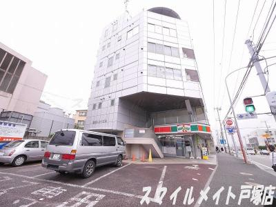 【外観】踊場スカイビル