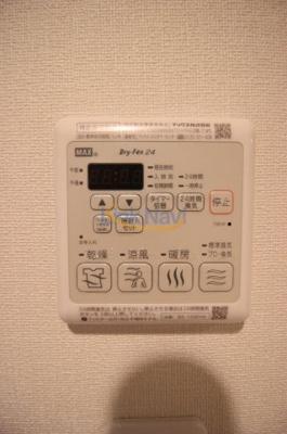 【設備】インザグレイス梅田北