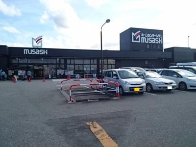 ムサシ富山店まで1100m