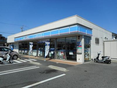 ローソン 岡崎若松店まで450m