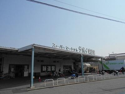 サボイ味道館泉ヶ丘店 812m