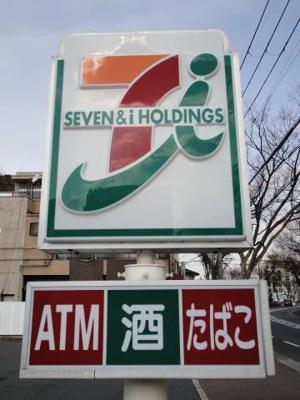 セブンイレブン堺深阪店 547m