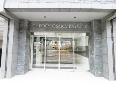 【エントランス】セオリー大阪ベイシティ