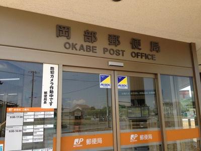 岡部郵便局まで1000m