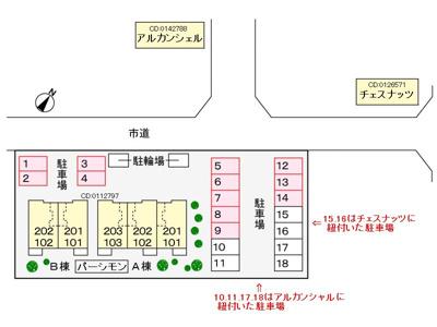 【駐車場】パーシモンA