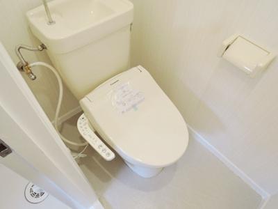 【トイレ】エクセレントハイム