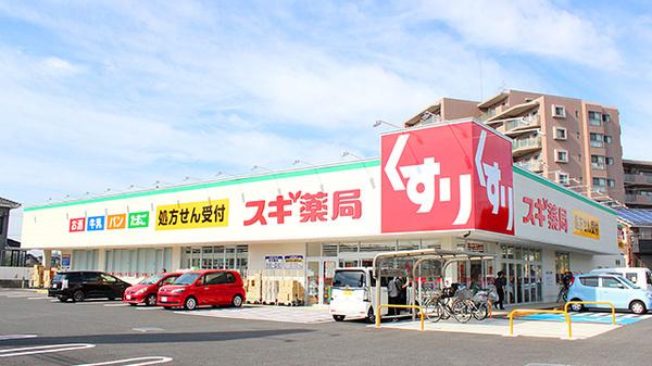 スギ薬局船橋藤原店