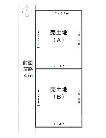 【土地図】穂積1丁目A号地建築条件無売地