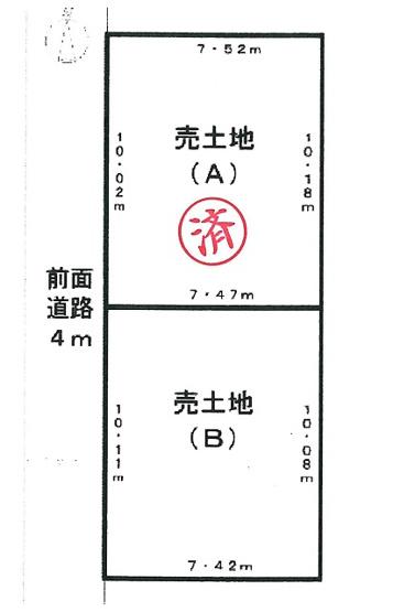 【土地図】穂積1丁目B号地建築条件無売地