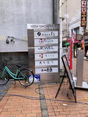 【外観】MSM町田Ⅱ