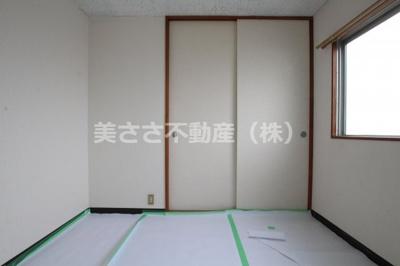 【洋室】ヤマネハイム