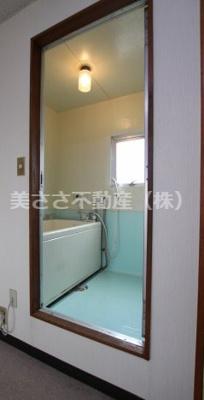 【浴室】ヤマネハイム