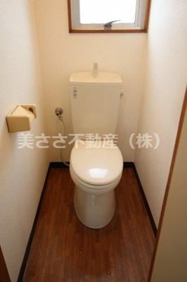 【トイレ】ヤマネハイム