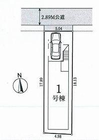 【区画図】杉並区高円寺南1丁目 新築戸建
