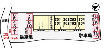 【区画図】プラシ-ド・アロッジオ