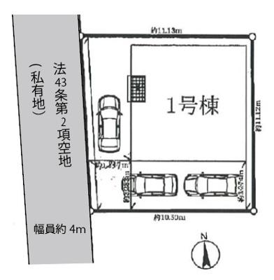 カースペース3台分有り(車種による)!