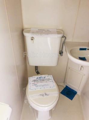 【トイレ】ブリス池袋