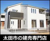 太田市飯塚町 3号棟の画像