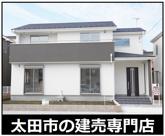 太田市飯塚町 2号棟の画像