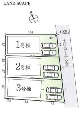 【区画図】狭山市大字北入曽 全3棟 2号棟