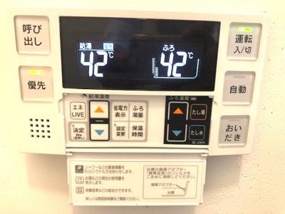 【設備】興野鈴木荘