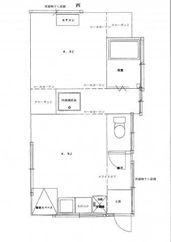 興野鈴木荘
