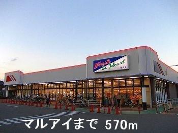 マルアイまで570m