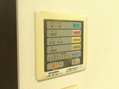 【その他】グランドパレスコアステーション黒崎(No.753)