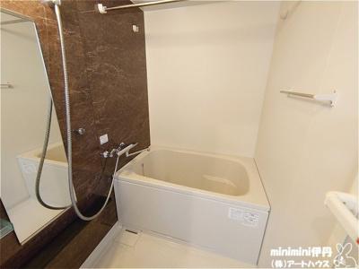 【浴室】メゾンドトゥール久代