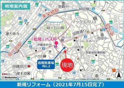 【地図】グランシャトレ松尾