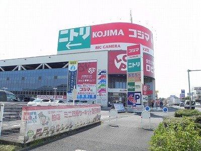 ニトリ・コジマまで1800m