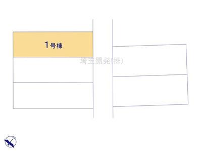 【区画図】新築分譲住宅 日高市中鹿山第4 全5棟(1号棟)