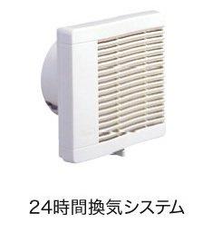【設備】ラフレシール・ベルⅣ