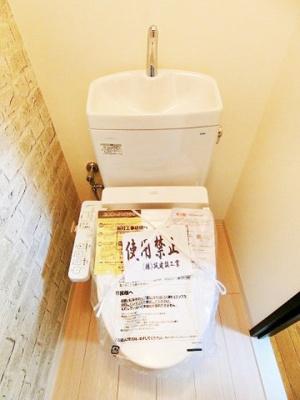 【トイレ】第3山内マンション