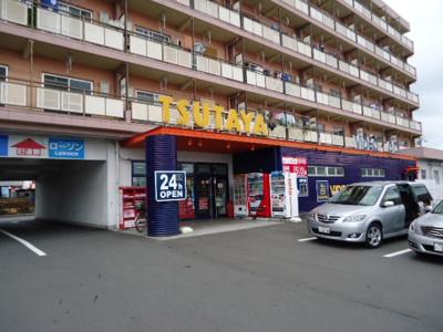 TSUTAYA WILL枝松店(レンタル)まで911m